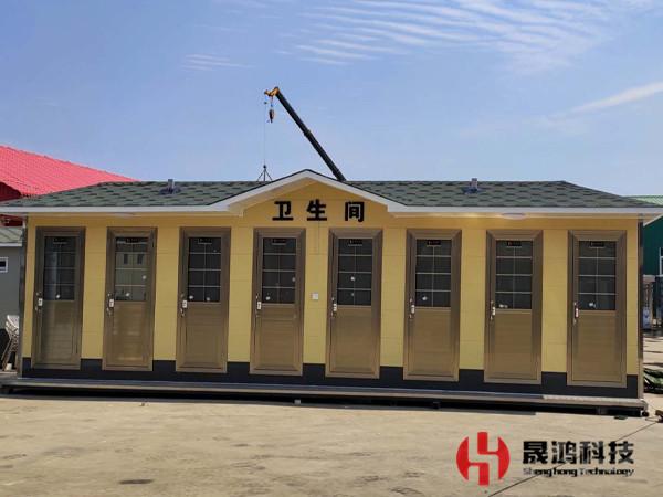 庆阳环县市政移动