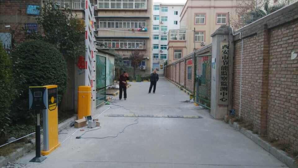西安节能监测中心