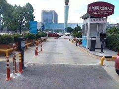 台州国际大酒店无